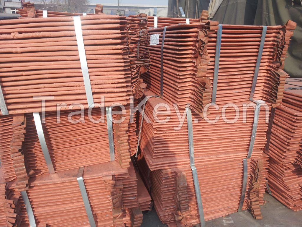 Electrolytic Copper Cathodes 99.99%