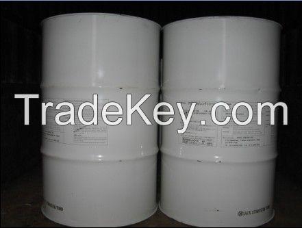 Mono propylene glycol 99.5% industrial grade, pharmaceutical grade