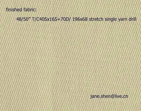 Stretch Single Yarn Drill