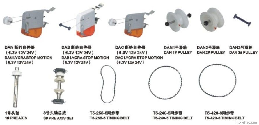 SMG-SER-T5 LYCRA FEEDER