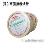 Jointing Compound and other accessories