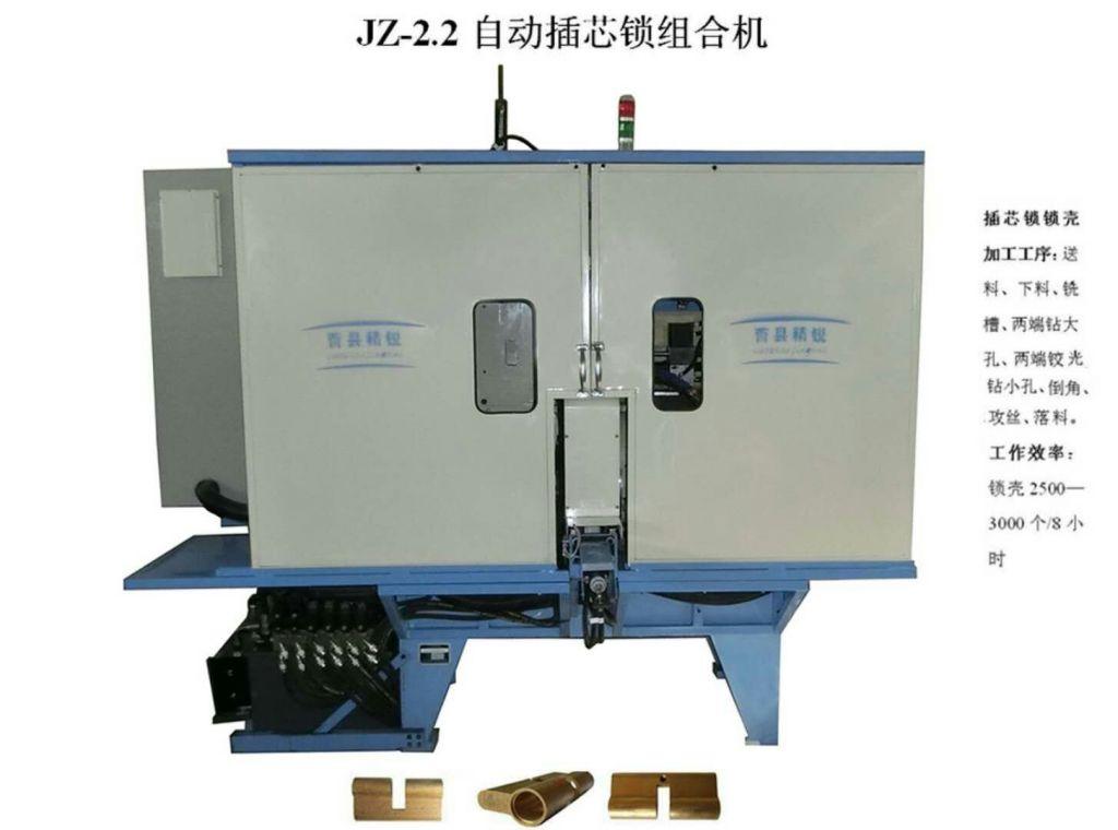 KEY Manufacturing machine equipments