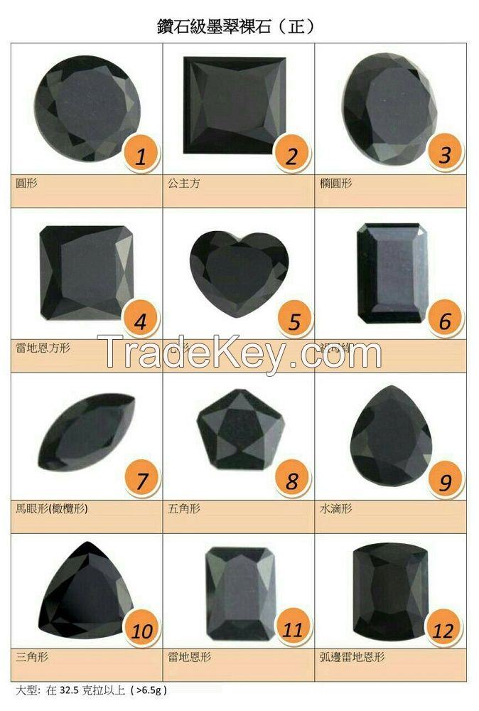 Natural Burma Jadeite (grade-A), Black diamond series 12 different model (shape), each around 30 ~ 50 carat