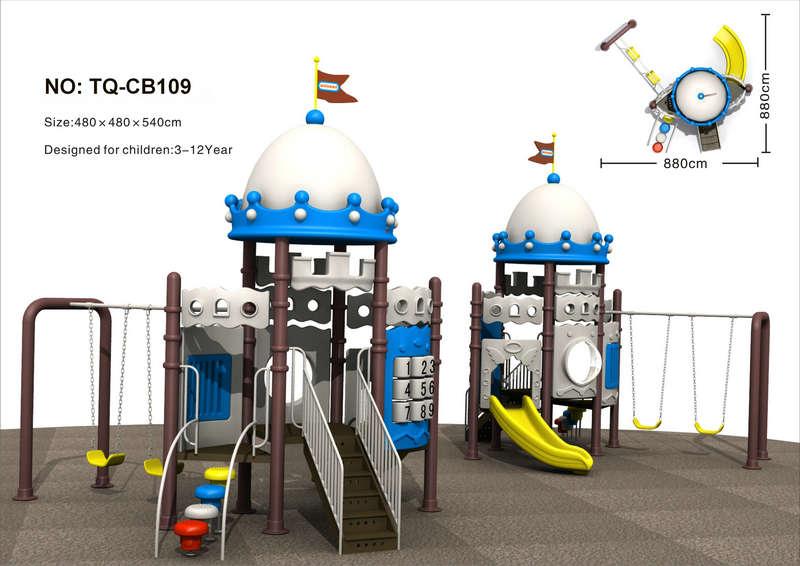2011 newest playground equipment