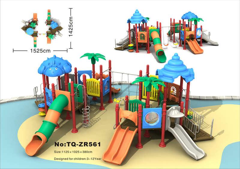 NATURAL safety playground equipment