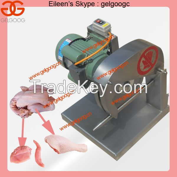 Household Chicken Cutting Machine|Poultry Cutting Machine|Goose/Duck Cutting/Dividing Machine