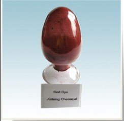 Product Name:Red fluorescence dye(CAS No.:112100-07-9 )
