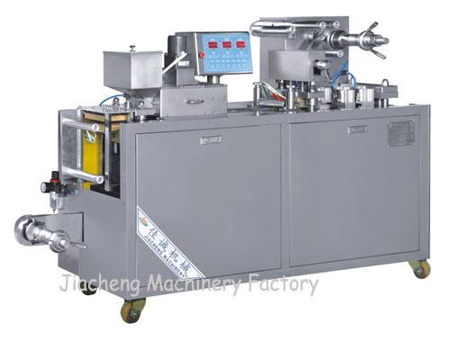 DPP-88 Mini automatic blister packaging machine