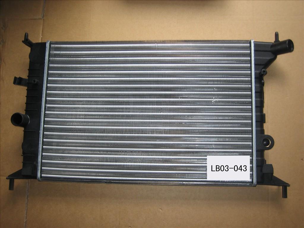radiator, heat exchanger