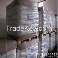 supply polyacrylamide for water treatment