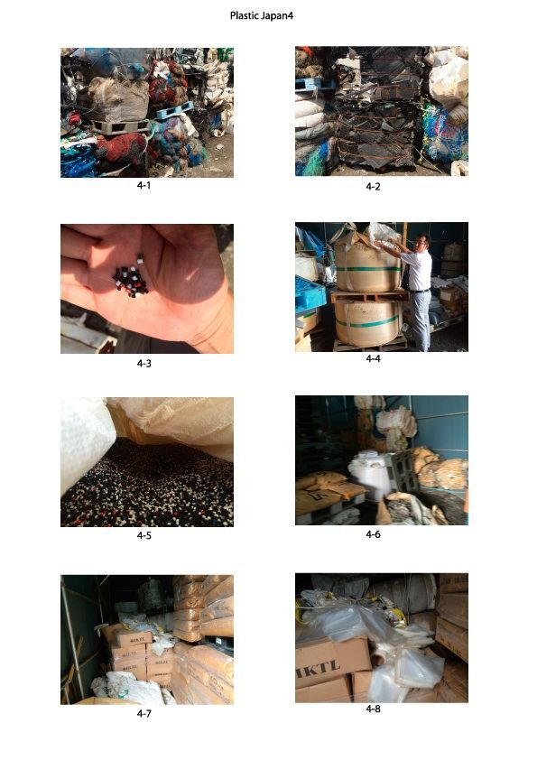 Uncured rubber from Tire Factory