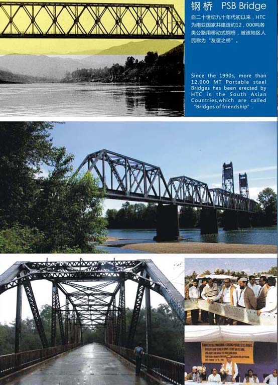 Portable Steel Bridge Project