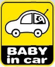 Car Sticker (Warning/Cartoon)