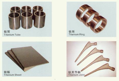 High Pure Materials