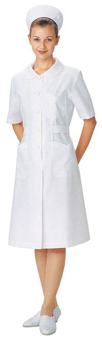 supply functional hospital uniform