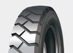 Tyre, Inner Tubes