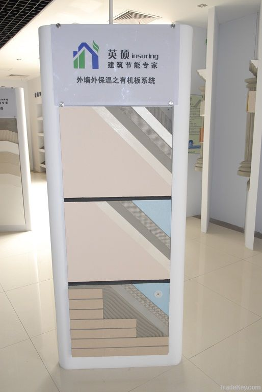 Expanded polystyrene (EPS) thin plaster outer insulation system