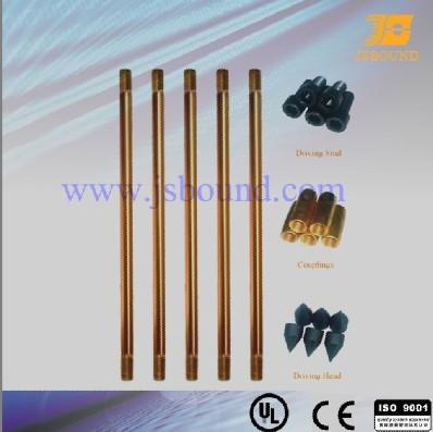 Copper clad steel grounding rod Jsbound(JB-CA)