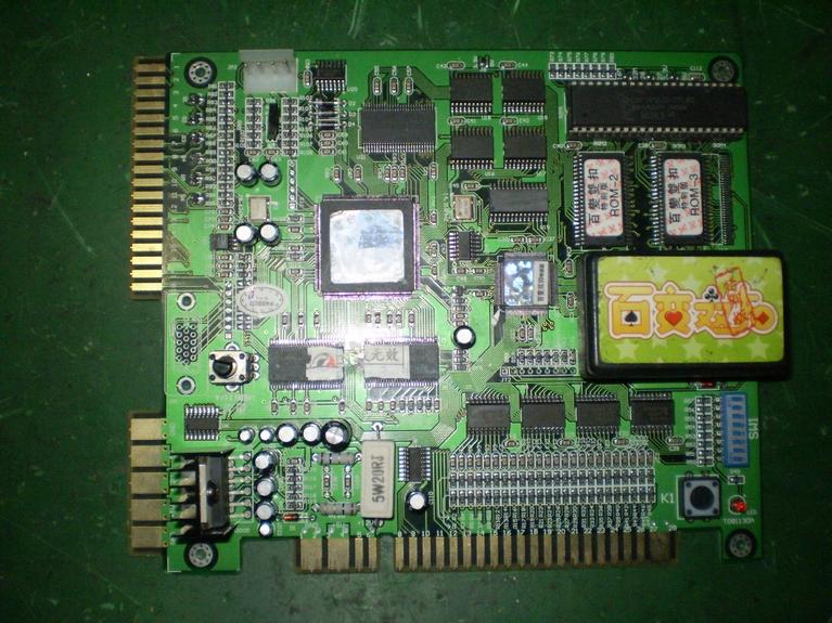 VGA arcade game jamma board PCB
