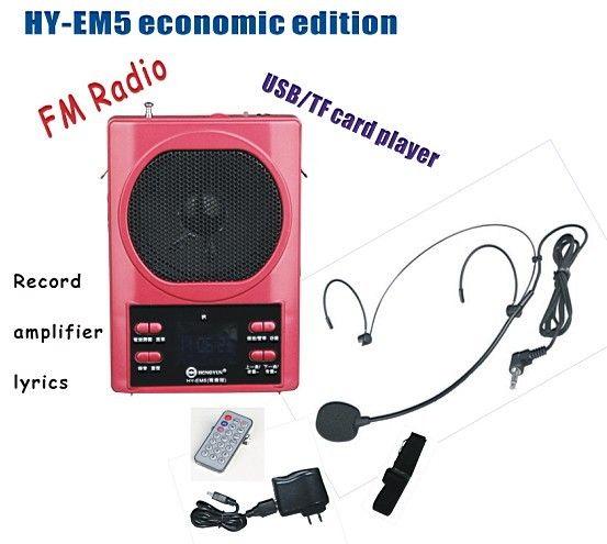 Card Record Lithium Batteries Amplifier (EM5)