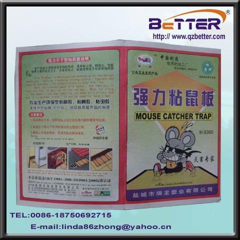 insect glue trap making machine