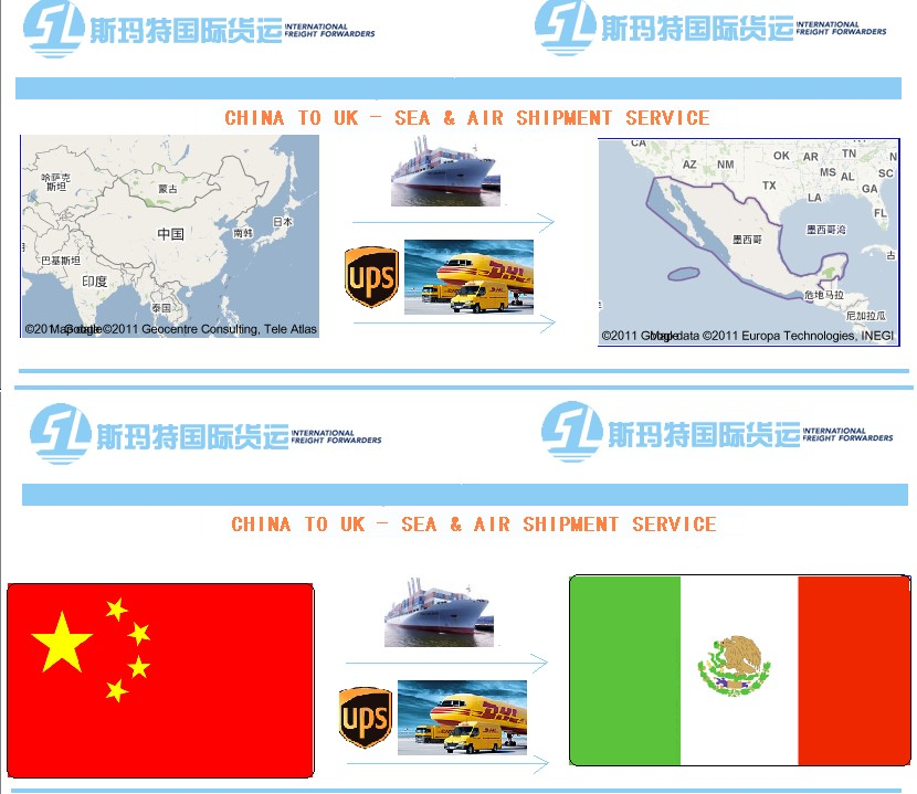 express, LCL, FCL from Shenzhen, Ningbo, China, to  Manzanillo Mexico