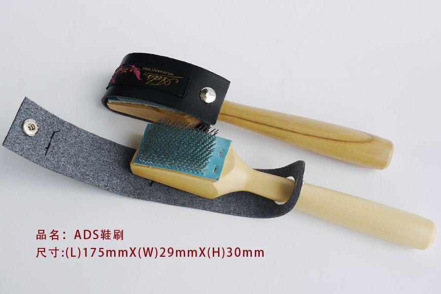 shoes brush