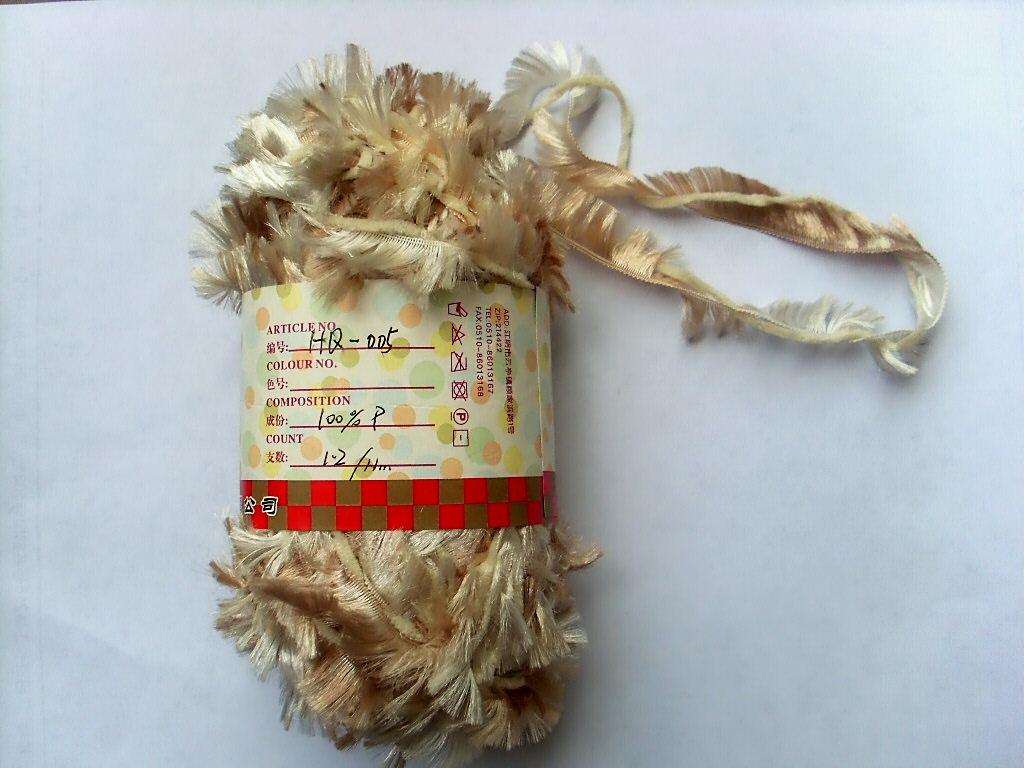 Fancy Yarn(Feather Yarn)