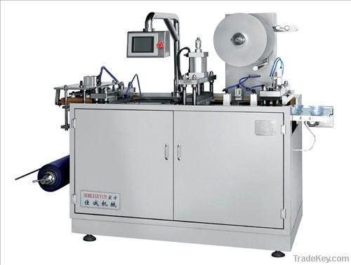 Automatic Plastic Cup Lid Forming Machine