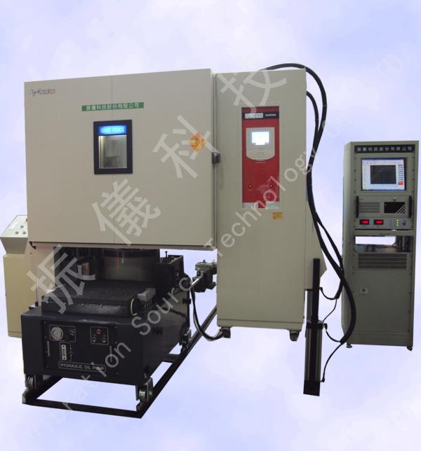 Vibration-Chamber Type System