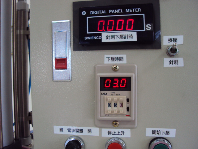 Nail and Crush Tester for Li Battery