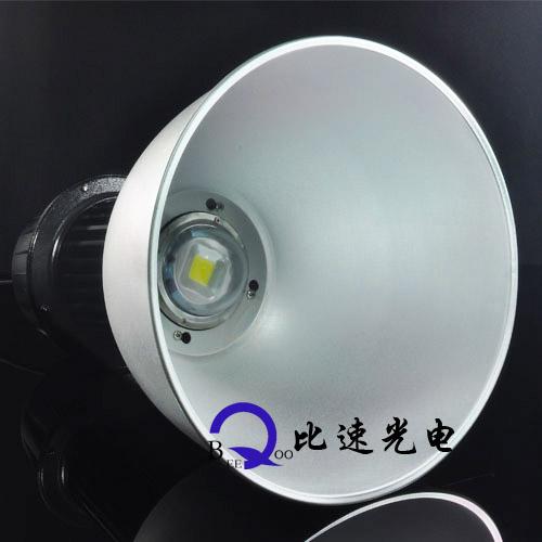 LED Round Bay Light