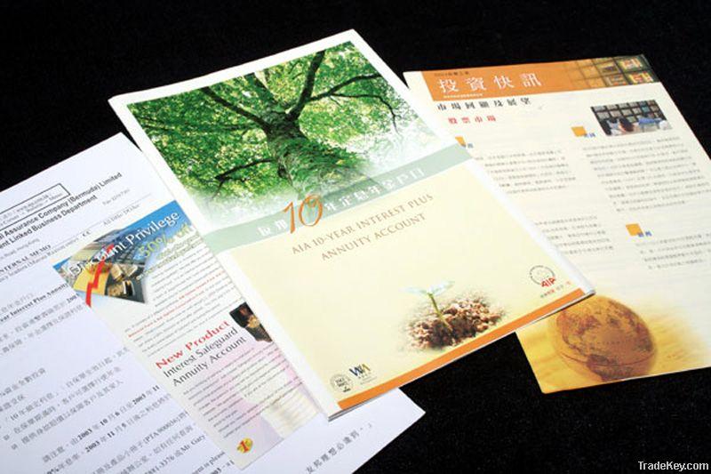 Brochure, Booklet, Advertising, Manual Printing Service