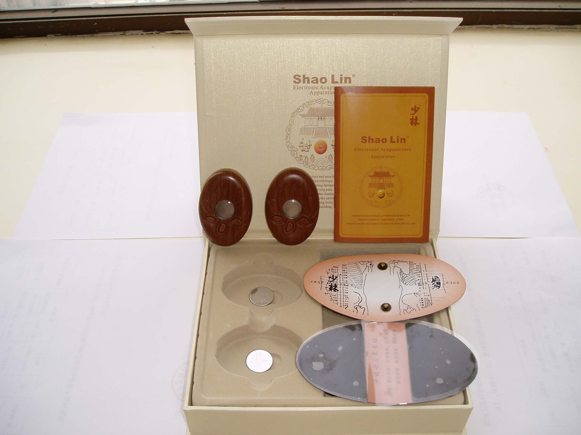Shaolin Electronic Acupuncture Apparatus