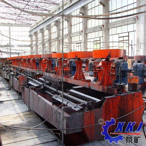 High efficiency Gold ore dressing equipment