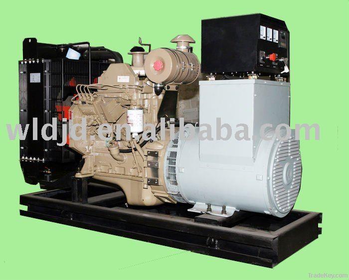 1125KVA Cummins diesel generator