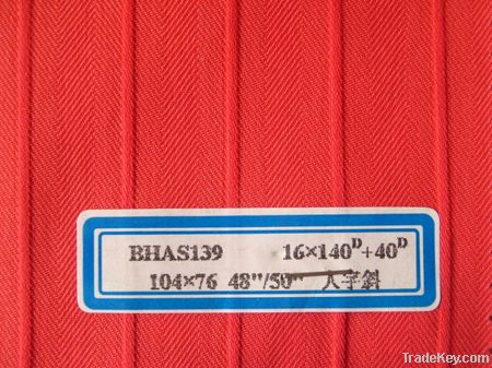 Ployester cotton fabric