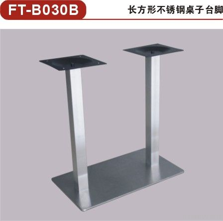 Restaurant furniture legs