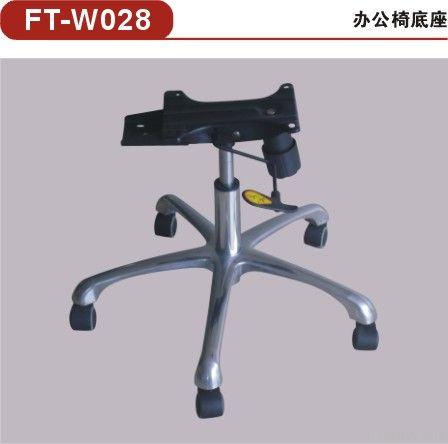 Office chair legs