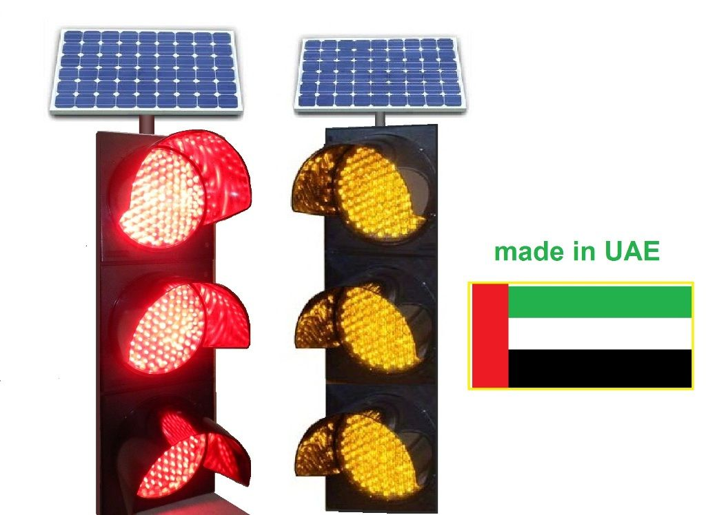 Electrical traffic signal