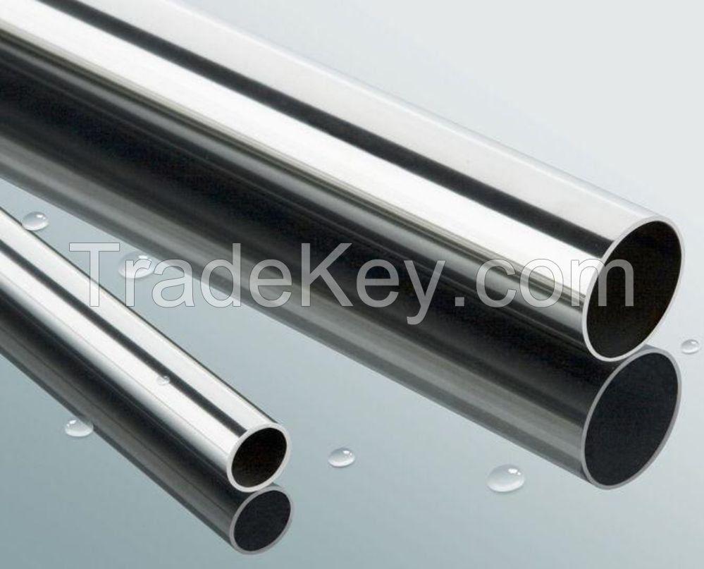 Nickel Pipe