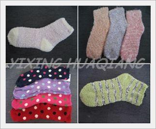 Fancy Yarn for Socks