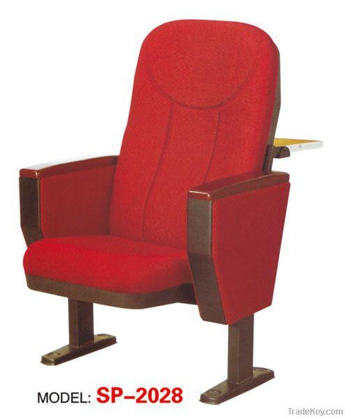 nice looking auditorium chair