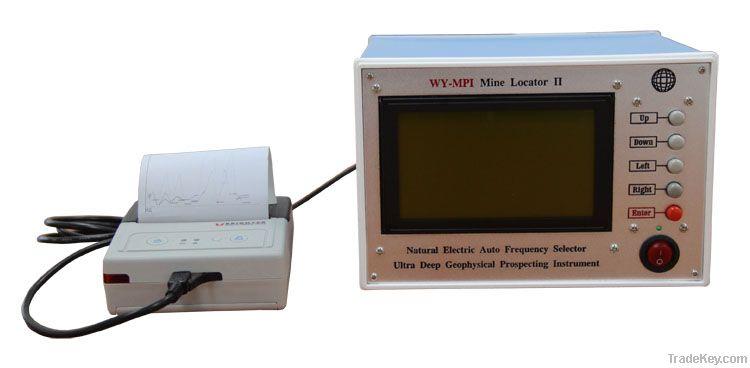 Mine Locator (500 meters Underground) Ultra Deep Ground Water Detector