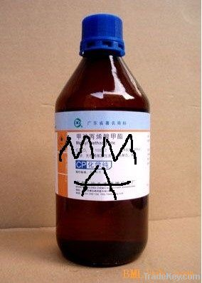 Methyl Methacrylate 99.9% min(CAS No:80-62-6)