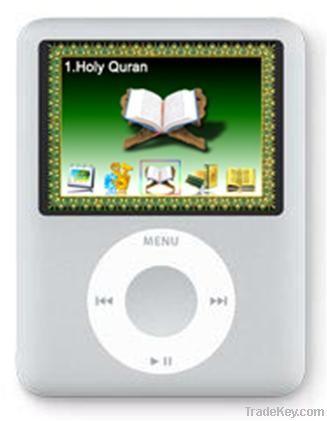 holy quran player /Duaa, Hajj, Umrah