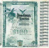 Mexican Bluebery Bond