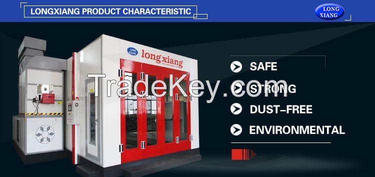 car spray booth LY-8100