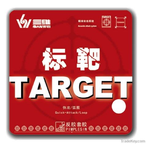 ITTF APPROVED SANWEI  TABLE TENNIS RUBBER