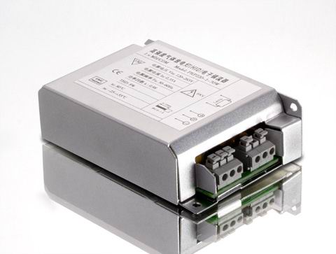 Electronic ballast for HID lamp